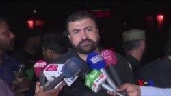 巴基斯坦奎達自殺炸彈襲擊 至少15人喪生 (粵語)