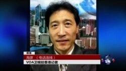 VOA连线:香港公投人数破纪录,凸显社会成熟