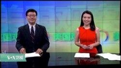 VOA卫视(2016年10月28日 美国观察)