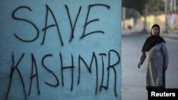بھارت کے زیرِ انتظام کشمیر میں پانچ اگست کے بعد سے کرفیو جیسی صورتِ حال ہے۔