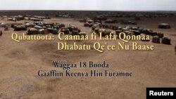 Waggootii Torbaaf Lafa Qonnaaf Iyyannee Deebii Dhabnaan Lafoo Jimmatti Galle:Qubattoota - Kutaa 2ffaa