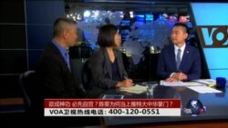 VOA卫视(2016年4月19日 第二小时节目 时事大家谈 完整版)