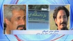 پدر عباس امیرقلی: امیدوارم حکم حبس ۲۱ ساله برای پسرم کاهش یابد