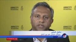 دبیرکل سازمان عفو بین الملل:خواستار توقف اعدام «سامان نسیم» شد