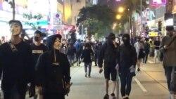 """香港網民週二晚上發起""""全民V煞日""""遊行 (視頻5)"""
