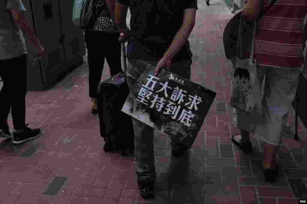 抗议民众参加香港民主党在警察总部外举办的抗议集会,抗议警方滥用暴力(2019年9月17日, 美国之音鸣笛拍摄)