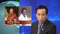 Kunleng News May 29, 2013