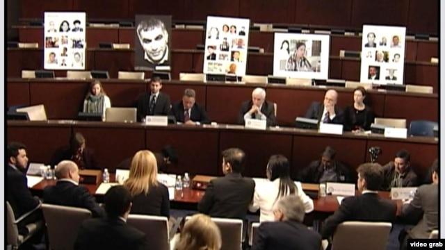Buổi điều trần về tù nhân lương tâm Việt Nam tại Quốc hội Mỹ