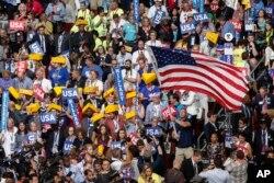 Демократичний національний з'їзд у Філадельфії 2016-го року