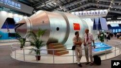 Mô hình trạm Thiên cung 1 (ảnh tư liêu, 2010)