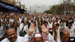 反对派示威,要求萨利赫立即辞职