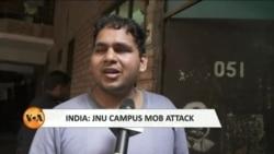 جواہر لعل نہرو یونیورسٹی پر نقاب پوشوں کا حملہ
