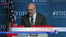 مک مستر: پرزیدنت ترامپ بجای برجام، بر تمام رفتارهای منفی ایران در خاورمیانه تمرکز کرد