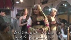 پاکستان کې د نرښځیانو یوه بیساری میلمستیا