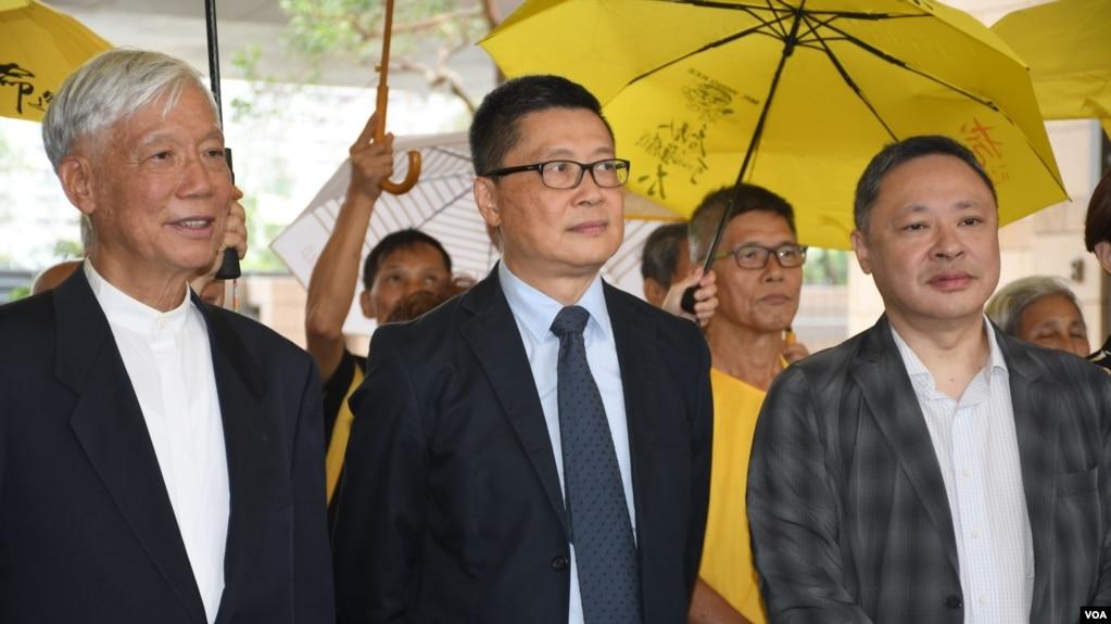 香港和平占中三名发起人(左起) 朱耀明、陈健民、戴耀廷。 (2018年9月17日 美国之音汤惠芸拍摄 )