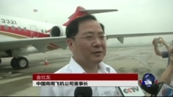 中国造喷气客机正式投入运营