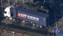 丝绸之路火车入伦敦 北京成全球自贸倡导者