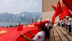 """香港親北京組織力推""""去殖民化""""倡""""二次回歸"""" 學者:本末倒置"""