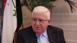 گفتگوی اختصاصی صدای آمریکا با رئیسجمهوری عراق