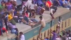 بنگلہ دیش: عید پر گھر پہنچنے کے لیے لوگ ٹرینوں کی چھت پر بیٹھ گئے