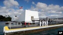 Меморіал лінкора Arizona на Гаваях