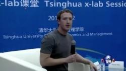Facebook扎克伯格与清华学生座谈