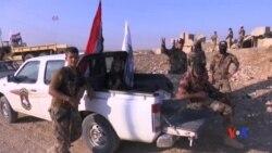 2016-11-06 美國之音視頻新聞: 伊拉克把極端分子趕出摩蘇爾機場附近城鎮