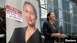 參選香港律師會理事的參選人馬秀雯(Selma Masood)(2021年8月12日)
