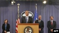 Эрик Холдер на пресс-конференции