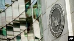 美最高法院审议证券交易委员会举报人资格