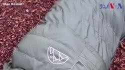 پناہ گزینوں کے لیے ڈیزائن کیا گیا سلیپنگ بیگ
