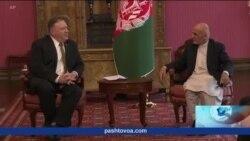 که مرستې کمې شي، کیدای شي افغان حکومت وپاشل شي ـ ماروین واینبام