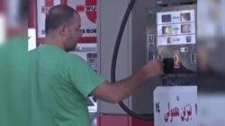 بنزین در ایران لیتری هزار تومان عرضه می شود