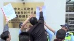 支联会要求中国政府调查六四