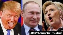 Дональд Трамп, Володимир Путін та Гілларі Клінтон