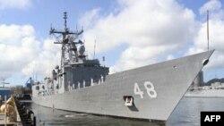 Tàu của Hải quân Hoa Kỳ USS Vandegrift