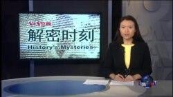 VOA卫视(2015年10月18日 第一小时节目)