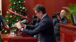 Прво годишно обраќање на Пендаровски - повика на општествено обединување