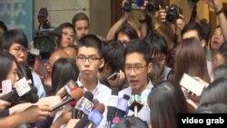 黃之鋒及羅冠聰獲准保釋後在法庭外接受媒體訪問 (視頻截圖)