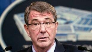Menhan AS Ash Carter memberikan keterangan pers di Pentagon (foto: dok).