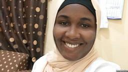 Dr. Maryam Sani Ado
