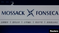 The Chinese language website of the Mossack Fonseca law firm is pictured in this illustration taken April 4, 2016.