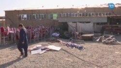 Kabil'deki Saldırıyı IŞİD Üstlendi