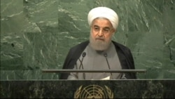 Iran President Hassan Rouhani addresses security strategy at UNGA