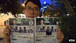 參選香港島立法會地區直選的香港眾志主席羅冠聰。(VOA 湯惠芸攝)