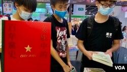 今年國安法下首屆香港書展適逢中國共產黨建黨一百周年,多家中資出版商攤位售賣有關中共百年黨史的書籍。(美國之音湯惠芸)