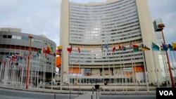 IAEA diperkirakan akan segera mengumumkan dengan resmi apakah Iran telah mematuhi janjinya untuk mengurangi program nuklirnya, dan membuka jalan bagi pencabutan sanksi internasional (Foto: dok).