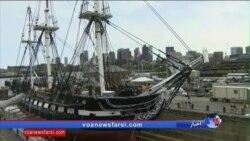 به آباندازی قدیمیترین کشتی جنگی آمریکا؛ یادگاری از دوران جرج واشنگتن
