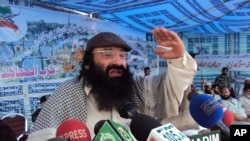 The State Department declares, June 26, 2017, Syed Salahuddin, Supreme commander of Hizbul Mujahideen, the main rebel group fighting Indian rule in the divided Kashmir region, as a global terrorist.