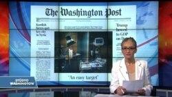 21 Ekim Amerikan Basınından Özetler